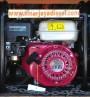 pompa air Tiger TGP80 3″